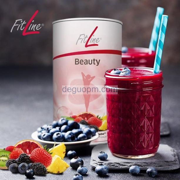德国PM FitLine Beauty Collagen 肽美